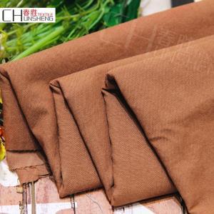 广州现货供应梭织纯棉纯色面料高弹皱弹力男女装裤料DS-139