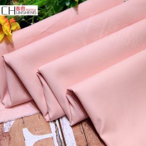 厂家直销现货供应梭织纯棉纯色斜纹面料弹力外套裤料DS-163