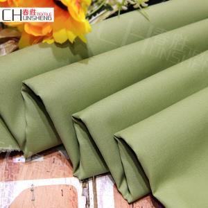 厂家直销现货供应梭织纯棉纯色平纹面料弹力上衣裤料DS-164