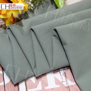 厂家直销现货供应梭织纯棉纯色面料无弹上衣裤料DS-166