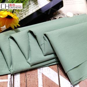 厂家直销现货供应梭织纯棉纯色面料无弹时尚上衣裤料DS-167