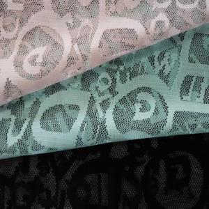 浩森时尚蕾丝织花系列(现货)