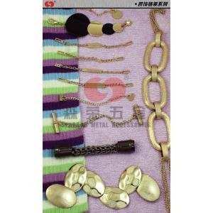 装饰链条系列*