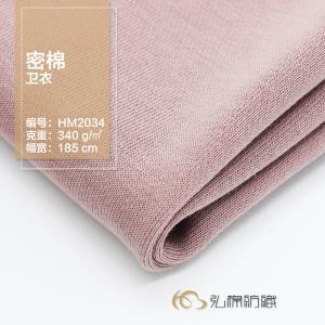 HM2034【现货】密棉卫衣 外套上衣男装女装秋冬
