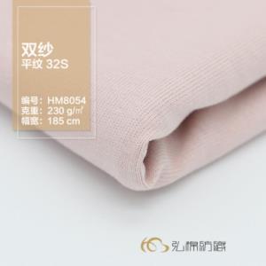 HM8054【现货】32支双纱平纹 纯棉T恤上衣 男装女装