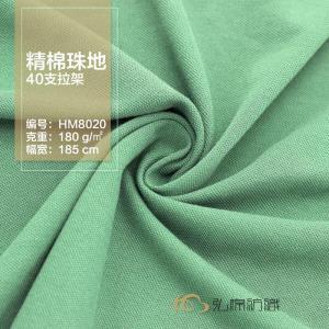 HM8020【现货】40S锦棉拉架珠地 polo衫 运动衫 商务装 T恤