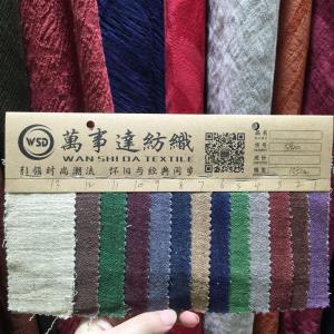 双层色织麻