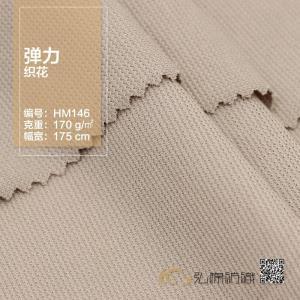 HM8146【现货】弹力织花 男装女装上衣 纹理 十字花 针织面料