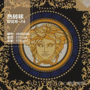 HM6006-14【现货】热转移印花布 美杜莎
