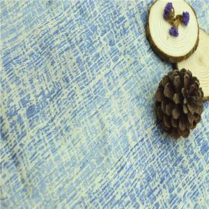 麻、锦色织幅宽150cm