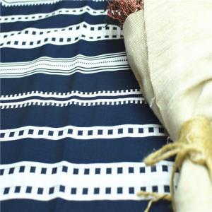 棉、锦色织幅宽145cm