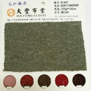 针织花纱粗纺现货*