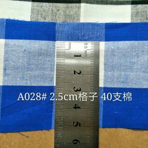 2.5cm格子棉