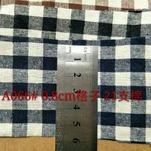 0.8cm格子棉