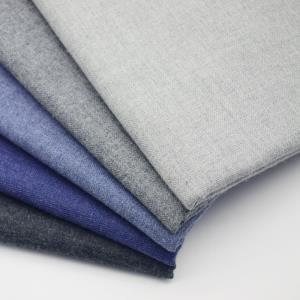 纯棉色纺磨毛