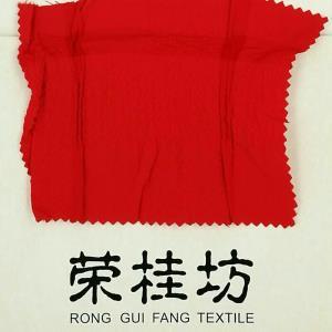 棉压轴 现货*
