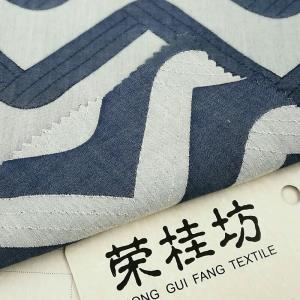 涤棉色织 现货*