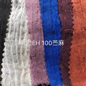 21s苎麻强捻网布