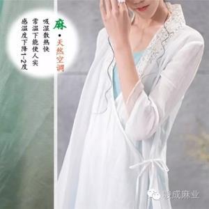 纯苎麻高支斜纹布