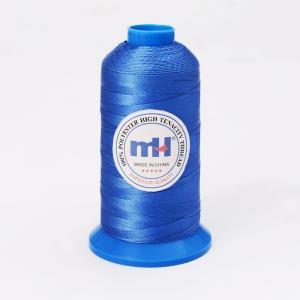 100%涤纶高强线 丝光线 420D/3 1500米