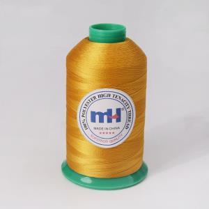 150D/2 服装皮具涤纶长纤高强缝纫线