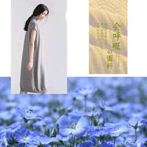 亚麻棉针织布