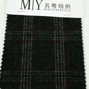 名粤纺织 针织海岛丝印花 现货*