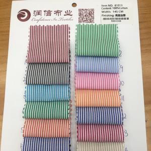 【润信】全棉色织比例条