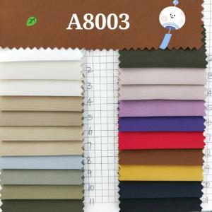 [现货]空变棉 适用风衣
