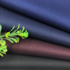 高质量的西服西裤夹克礼服面料