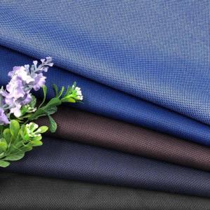 涤纶混纺弹力西服西裤提花面料