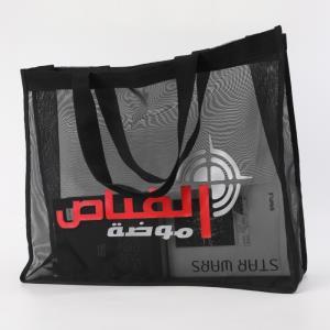 编织袋(购物袋)