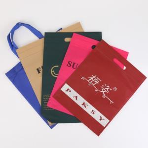 无纺布袋(购物袋)