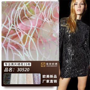 佳欣织绣 30520款