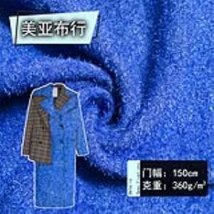 厂家现货直销150D纯涤低弹秋冬提花时尚女装外套户外服大衣布面料 修改