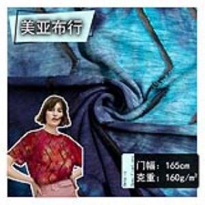 厂家直销扎染印花面料30支涤棉印花布高端几何图丝印平纹色织女装
