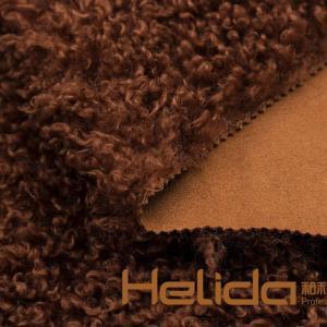磨砂绒澳洲羊毛麂皮绒复合*
