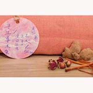 古田 · 拾物 · 蜡染 ·扎染·植物染 · 草木染系列~草木染面料 · 纯手工制作 ·非遗文化传承