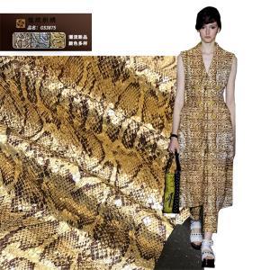 定制欧洲新款时尚时装礼服 烫金蛇皮布料 亮片珠片金片绣花面料