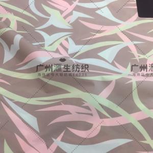 《现货》数码印花夹克棉衣面料