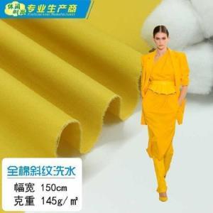 德强纺织 B113过胶 轻磨仿天丝洗水过胶