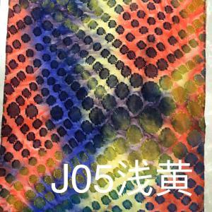 京典纺织     针织提花扎染面料  厂家直销