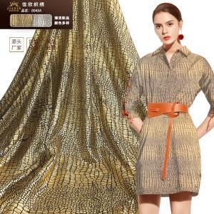针织底布亮片面料 几何图形珠片绣 时装连衣裙布料