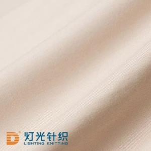 MIcroModal拉架平纹