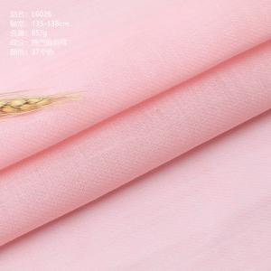 梭织平纹纯亚麻