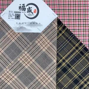 精纺羊毛TR格