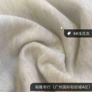 32s精品棉大卫衣(抗起球)