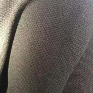 易纺织城针织面料