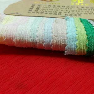 现货20%棉  80%锦纶