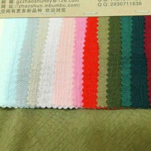现货40%N锦纶  60%C棉混纺
